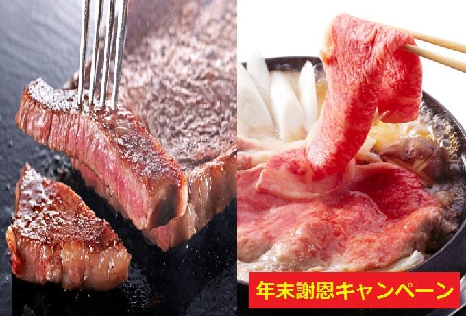仙台牛サーロインステーキ250g×5枚とリブロースすき焼き用600gセット