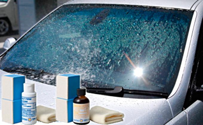 雨の日安全運転!ガラス撥水ケアセット