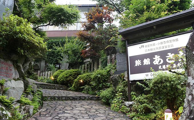 名物お豆腐料理と大山の自然を楽しむ旅 4名様宿泊券