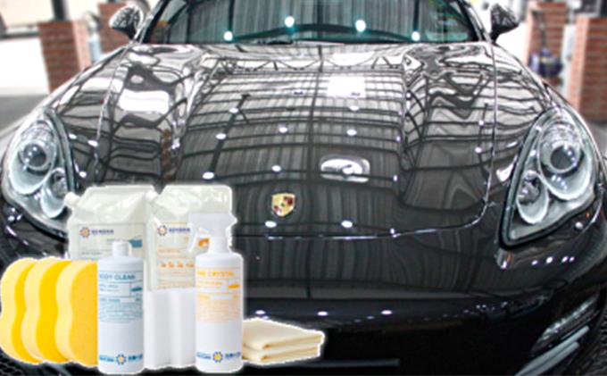 洗車&ボディー用&コーティング剤の詰替えセット