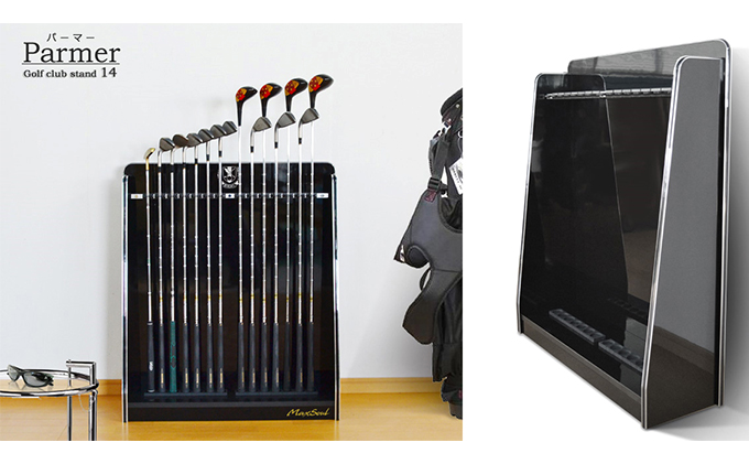 ディスプレイゴルフクラブスタンド [パーマー] 14本収納タイプ シャインブラック