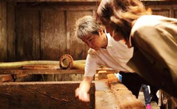 天然醸造の醤油蔵にふれて 醤油しぼり体験(ペア)