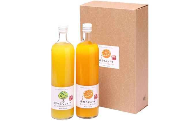 和歌山みかんジュース2種セット(750ml×2本)無添加ストレート 果汁100%