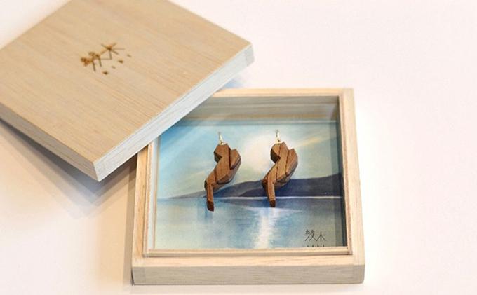 幾木 木彫アクセサリー 琵琶湖