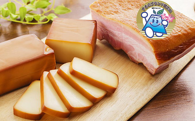 ミツマル燻製所スモークチーズ・スモークベー
