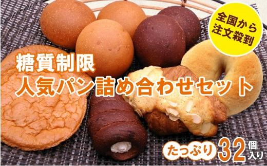 010111. 【嬉しい低糖質!】糖質制限