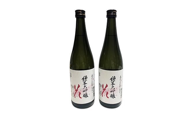 純米大吟醸 角田「花」720ml 2本