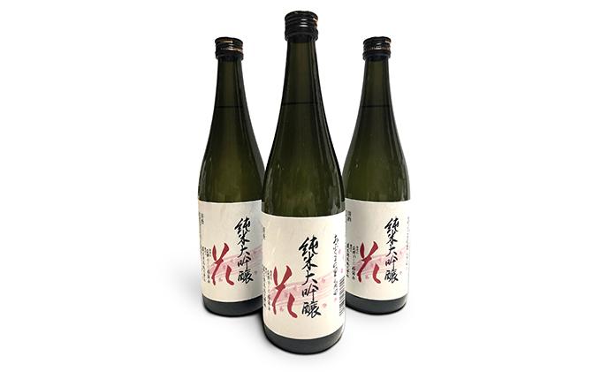 純米大吟醸 角田「花」720ml 3本