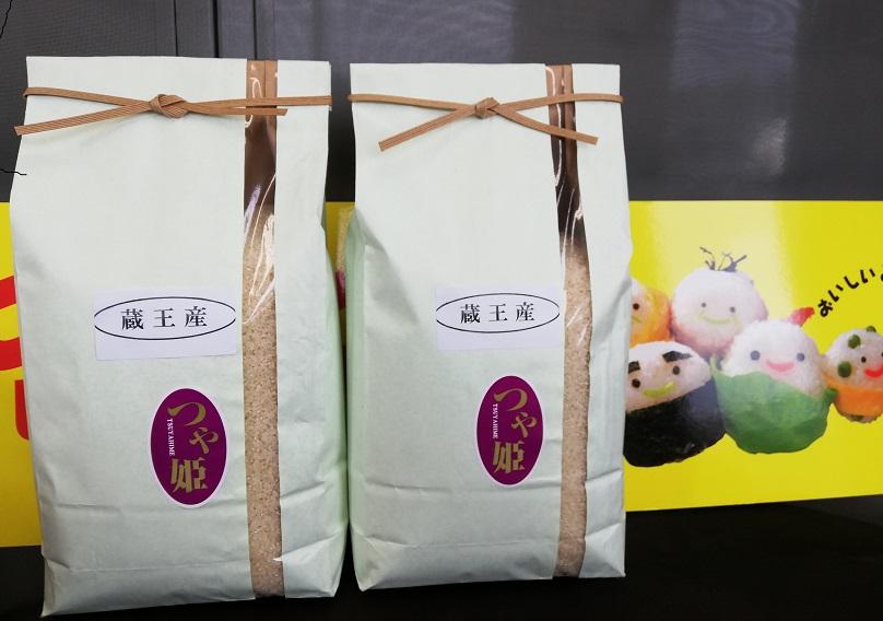 蔵王産つや姫10kg(精米・5kg×2)