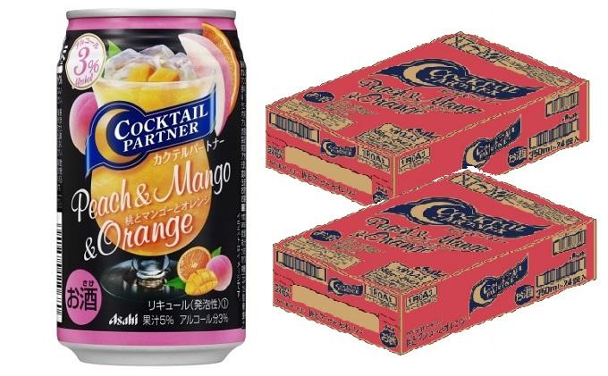 アサヒカクテルパートナー桃とマンゴーとオレンジ350ml×48本
