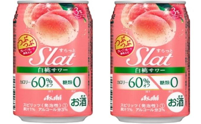 アサヒ Slat白桃サワー350ml×48本