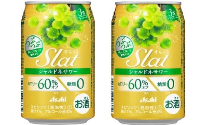 アサヒ Slatシャルドネサワー350ml×48本