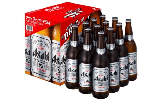 アサヒ スーパードライ(大瓶12本)