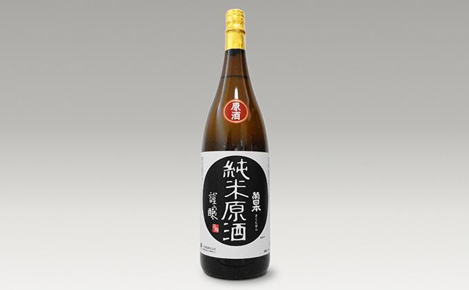 菊日本 純米原酒 1.8L