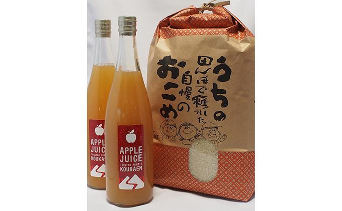 峠のふもと紅果園のお米【ななつぼし】&りんごジュース2本