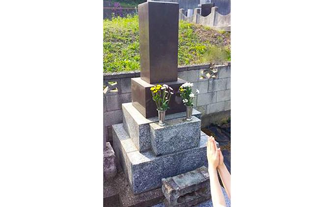 あんしん墓地見守りサービス(弐)