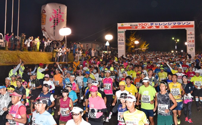 秋田100キロマラソン 参加資格
