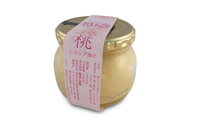 桃まるごとひとつシラップ漬け(ビン詰め)480g×1個