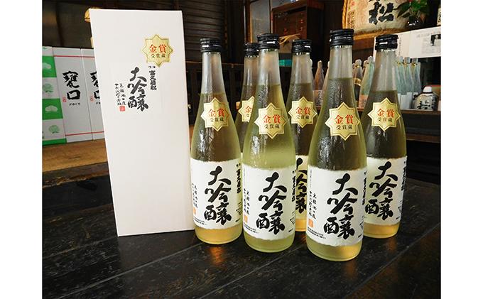 「全国出品」大吟醸富久若松(生酒) 720ml×6本