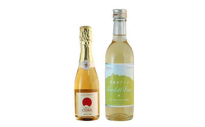 北海道仁木町産シードル&洋梨ワインセット