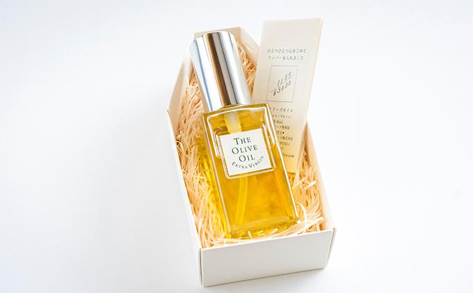 オリーヴの森 天然100%小豆島産美容オリーヴオイル 30mL