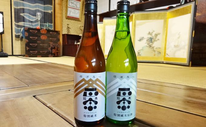 【津軽最古の酒蔵】岩木正宗 特別純米酒&原酒 720ml 2本