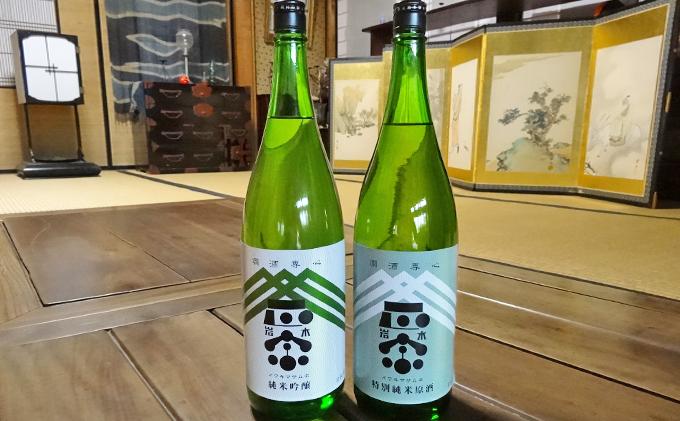 【津軽最古の酒蔵】岩木正宗 純米吟醸酒&特別純米原酒1.8L
