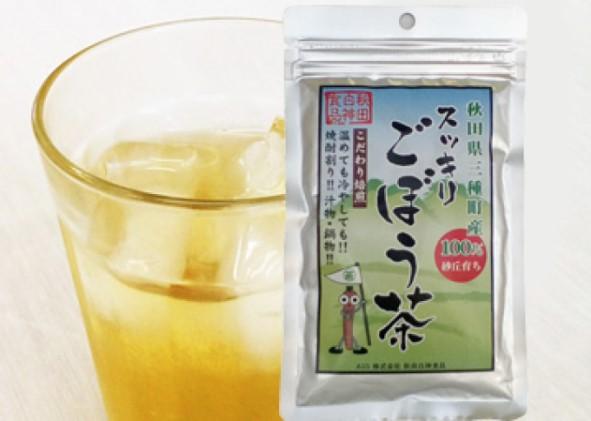 【秋田県三種町産】ごぼう茶 極粒タイプ 30g×5袋