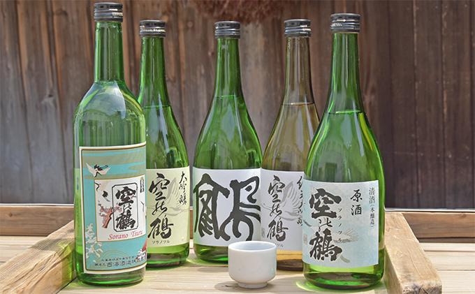 日本酒4種+ライスワイン 720ml 5本セット