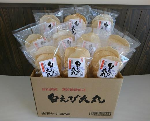 白えび大丸(せんべい)10袋セット