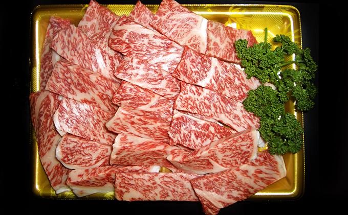 岡山県産黒毛和牛[備中牛]ロース焼肉650g