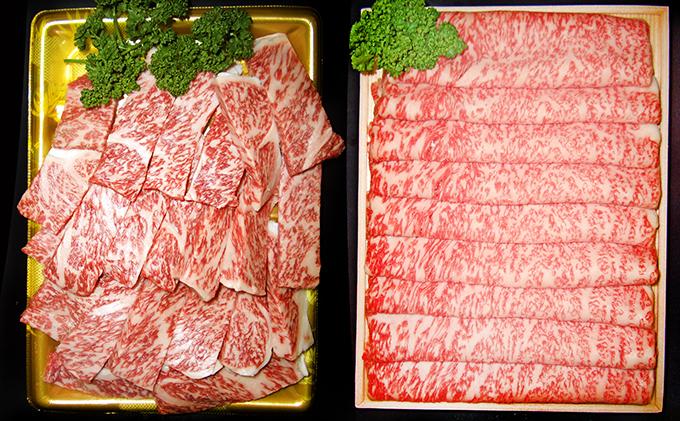 岡山県産黒毛和牛[備中牛]ロース焼肉1kg、うす切り1.35kg