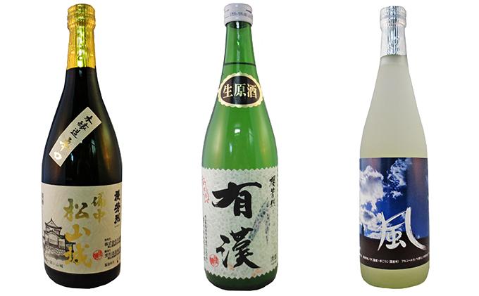 櫻芳烈 飲み比べセット(720ml×3本)