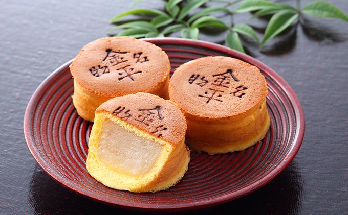 [三宅製菓本店]金平饅頭 10個入り