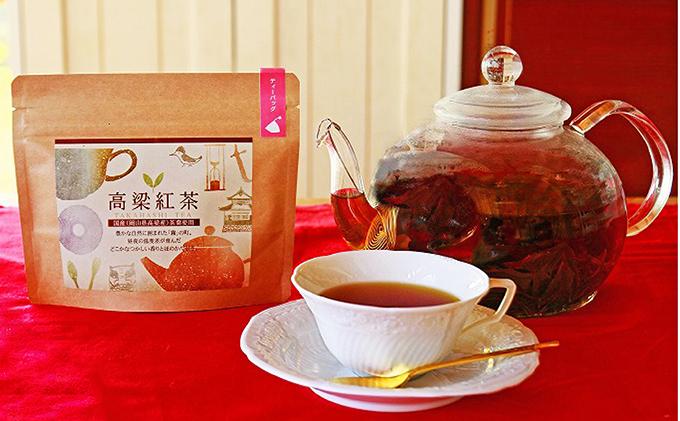 高梁紅茶/和紅茶セット
