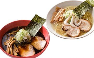 富山ブラック黒醤油らーめん「黒」6食入り、白エビ塩らーめん「白」6食入り