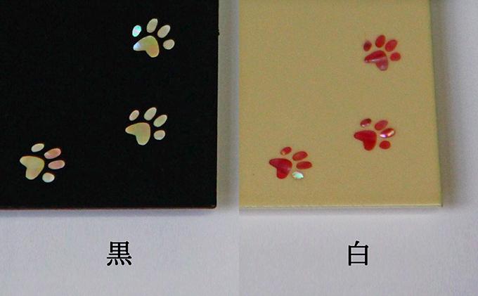 コースター2枚セット 猫肉球 高岡漆器 螺鈿 かわいい