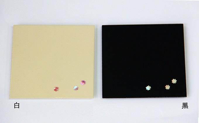 コースター2枚セット 金平糖  高岡漆器 螺鈿 かわいい