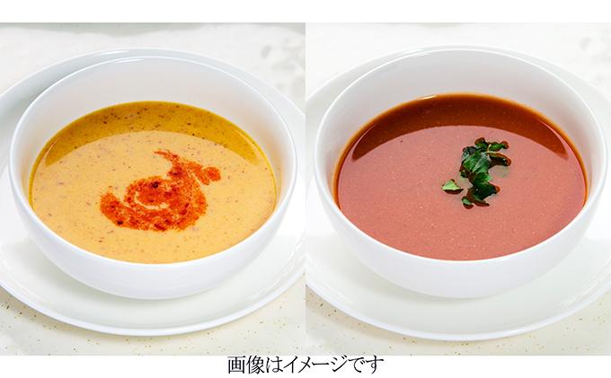 地元産品を活用した 生鮮魚介類のビスクスープの詰合せ