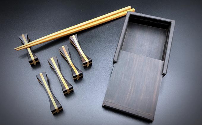 【和の時を楽しむ】箸置き5客セット箱付き(黒檀・欅)