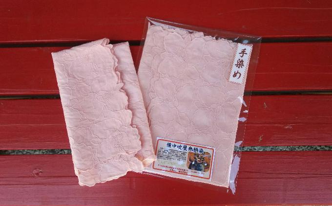 【麻田百貨店】ベンガラ染め刺繍ハンカチ