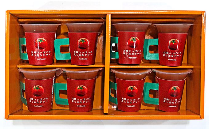 北海道仁木町のふるさと納税 北海道仁木町産トマト使用!もりもとの【太陽いっぱいの真っ赤なゼリー】8個セット