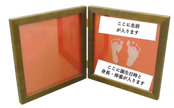 出産祝い用 手型・足型彫刻ガラス入り写真立て