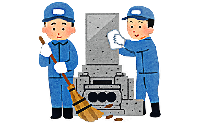 滋賀県米原市のふるさと納税 お墓のお掃除サービス