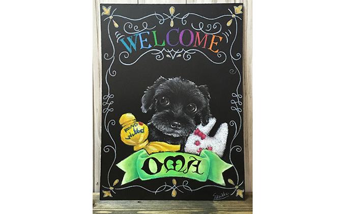 オーダーペット肖像画 20×20cm/チョークアート手描き 犬猫うさぎ鳥など