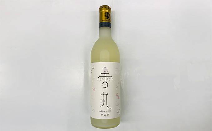 雪丸ワイン白<やや甘口>