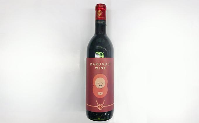 達磨寺ワイン赤<辛口>