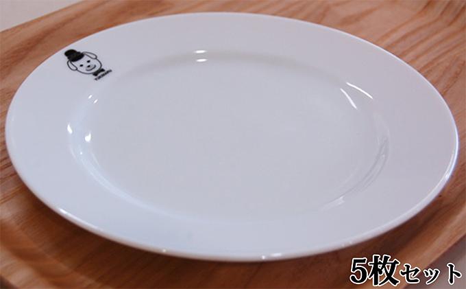 雪丸ケーキ皿 5枚セット