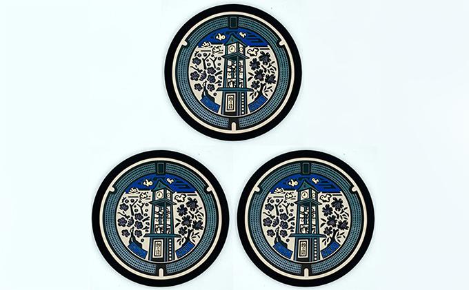 王寺町マンホール チタン製MLコースター3枚組