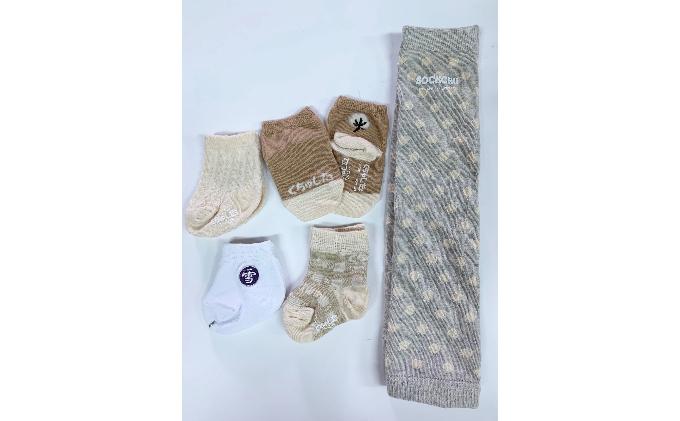 王寺子供靴下5足セット女児7-9cm